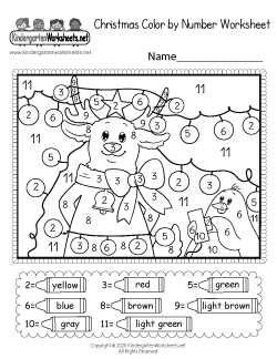 Christmas Color by Number Worksheet