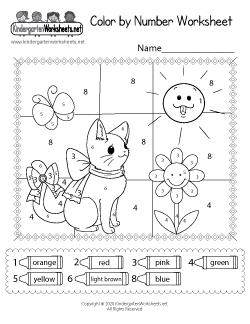 Coloring Worksheets For Kindergarten Free Printable Digital Pdf
