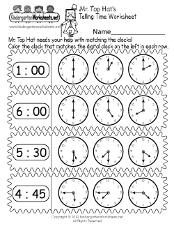 Matching Digital and Analog Clocks Worksheet
