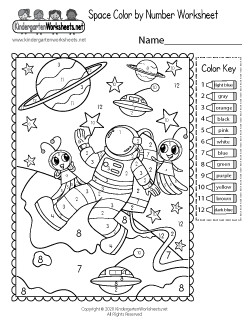 Space Color by Number Worksheet