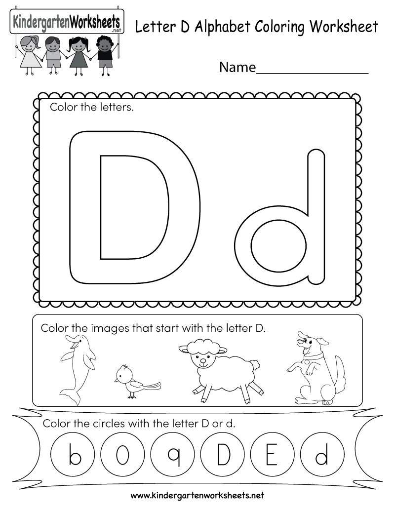 Letter D Coloring Worksheet - Free Kindergarten English Worksheet ...