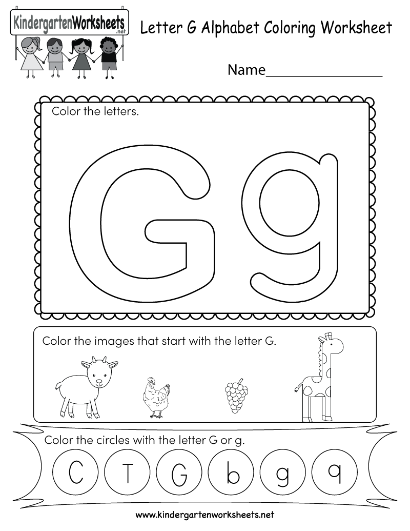 letter g coloring worksheet free kindergarten english worksheet for kids. Black Bedroom Furniture Sets. Home Design Ideas