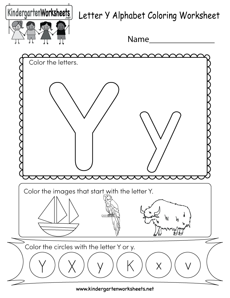 Kindergarten Letter Y Coloring Worksheet Printable