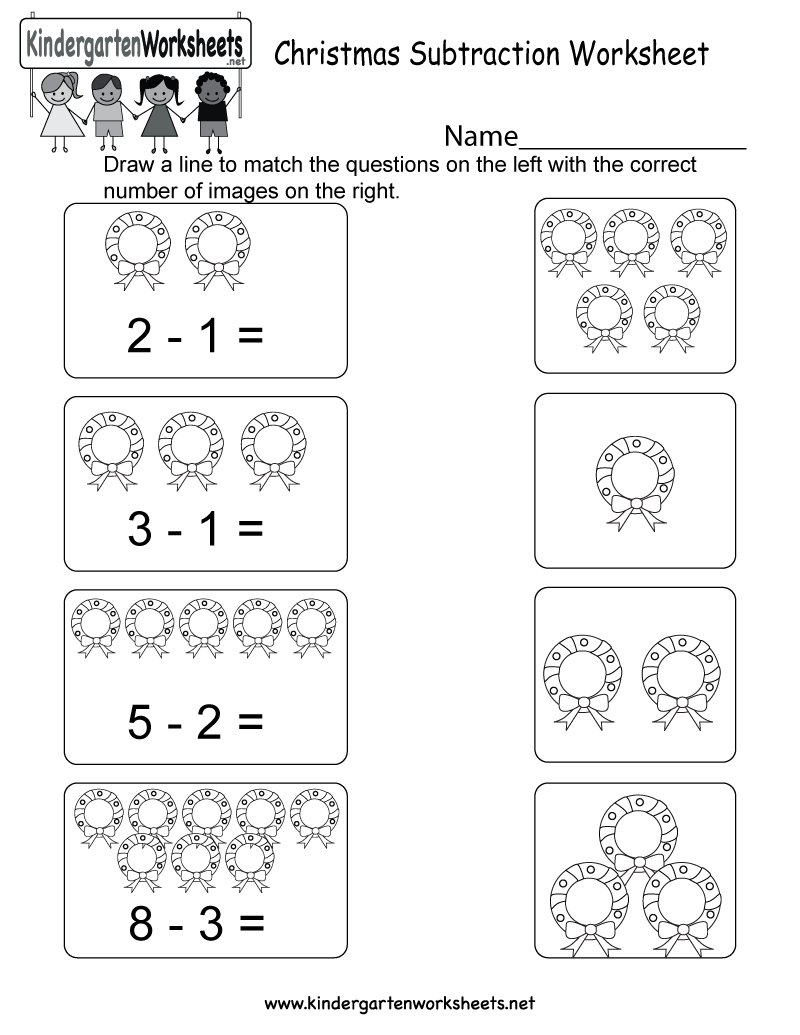 Christmas Subtraction Worksheet Free Kindergarten Holiday