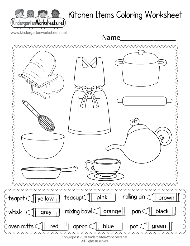 Cooking School Worksheet - Free Kindergarten Learning Worksheet for Kids