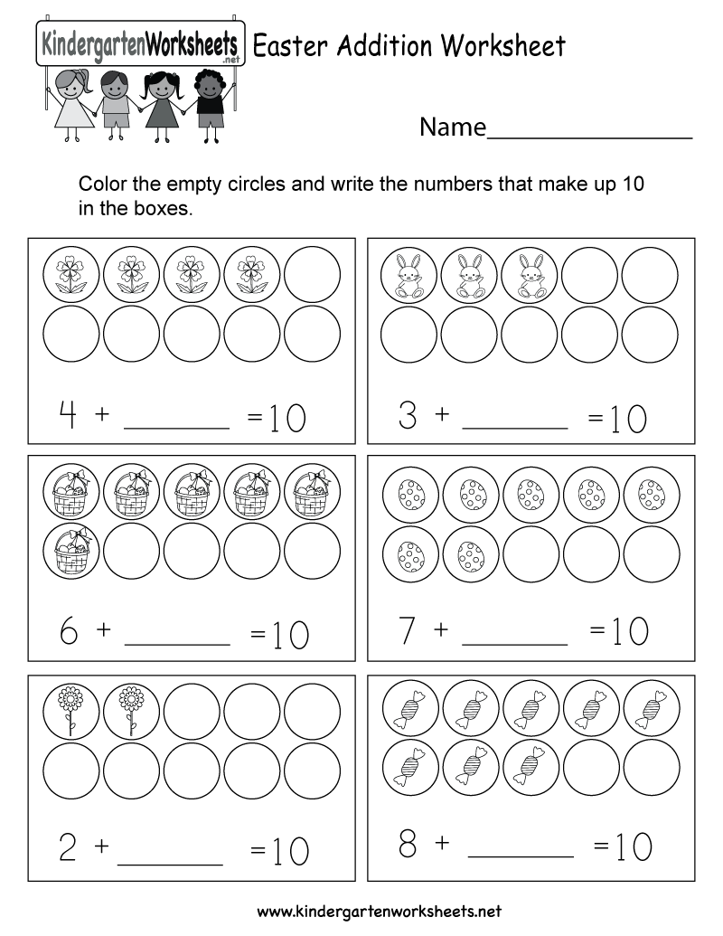 Free Easter Worksheets : Easter addition worksheet free kindergarten holiday