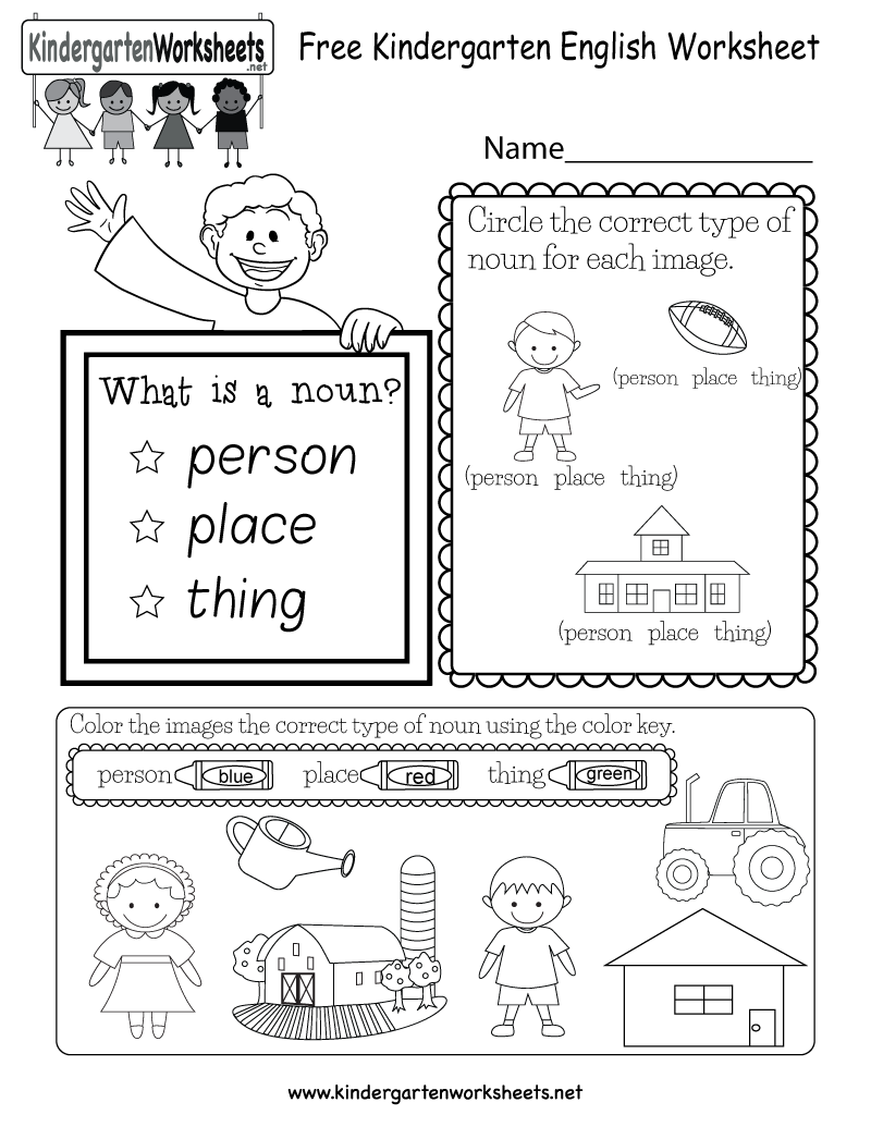 {Free Kindergarten English Worksheet – Kindergarten Worksheets for English