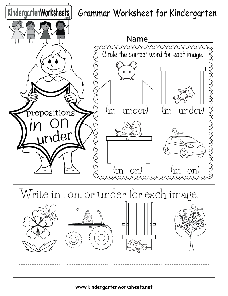 Worksheets In And On Worksheets In Kindergarten grammar worksheet free kindergarten english for kids printable