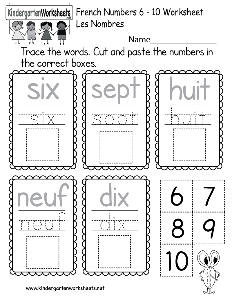 Beginners' French Worksheet - Free Kindergarten Learning Worksheet ...