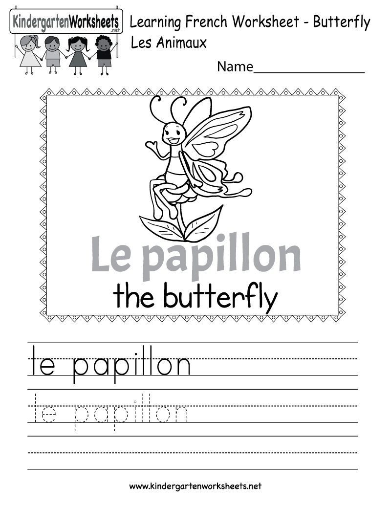 learn the french language worksheet free kindergarten learning worksheet for kids. Black Bedroom Furniture Sets. Home Design Ideas