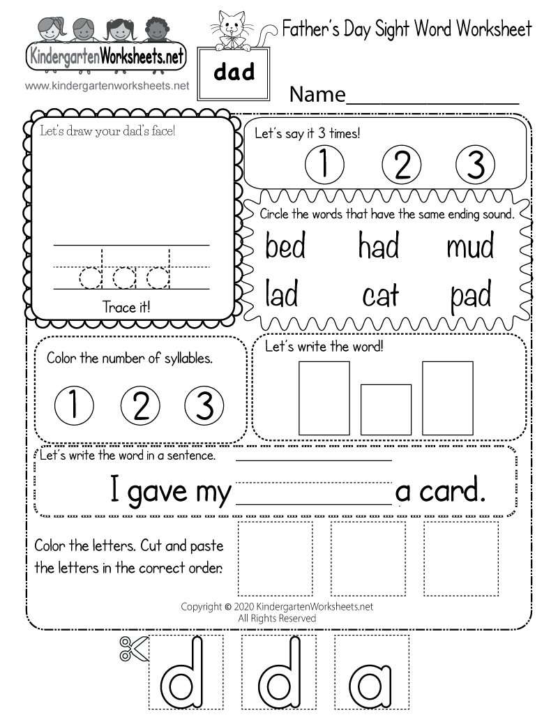 Kindergarten Father's Day Sight Word Worksheet Printable - Dad