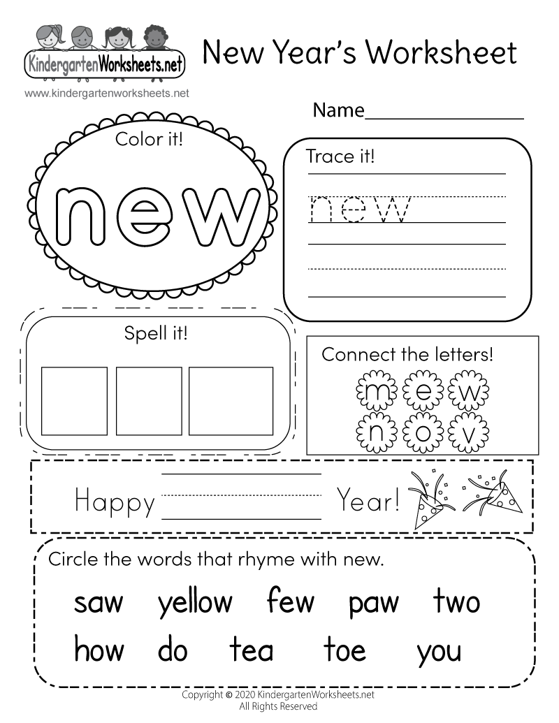 Kindergarten New Year's Worksheet Printable