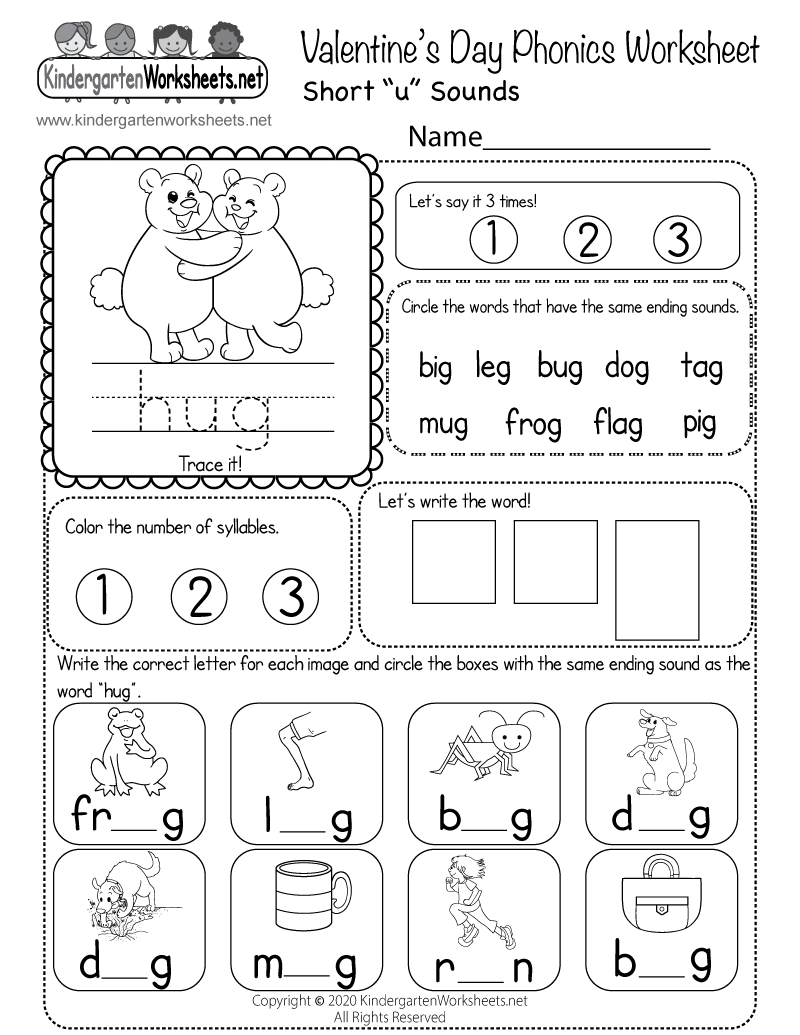 Valentines Day Activities Worksheet Free Kindergarten Holiday – Teaching Worksheets for Kindergarten