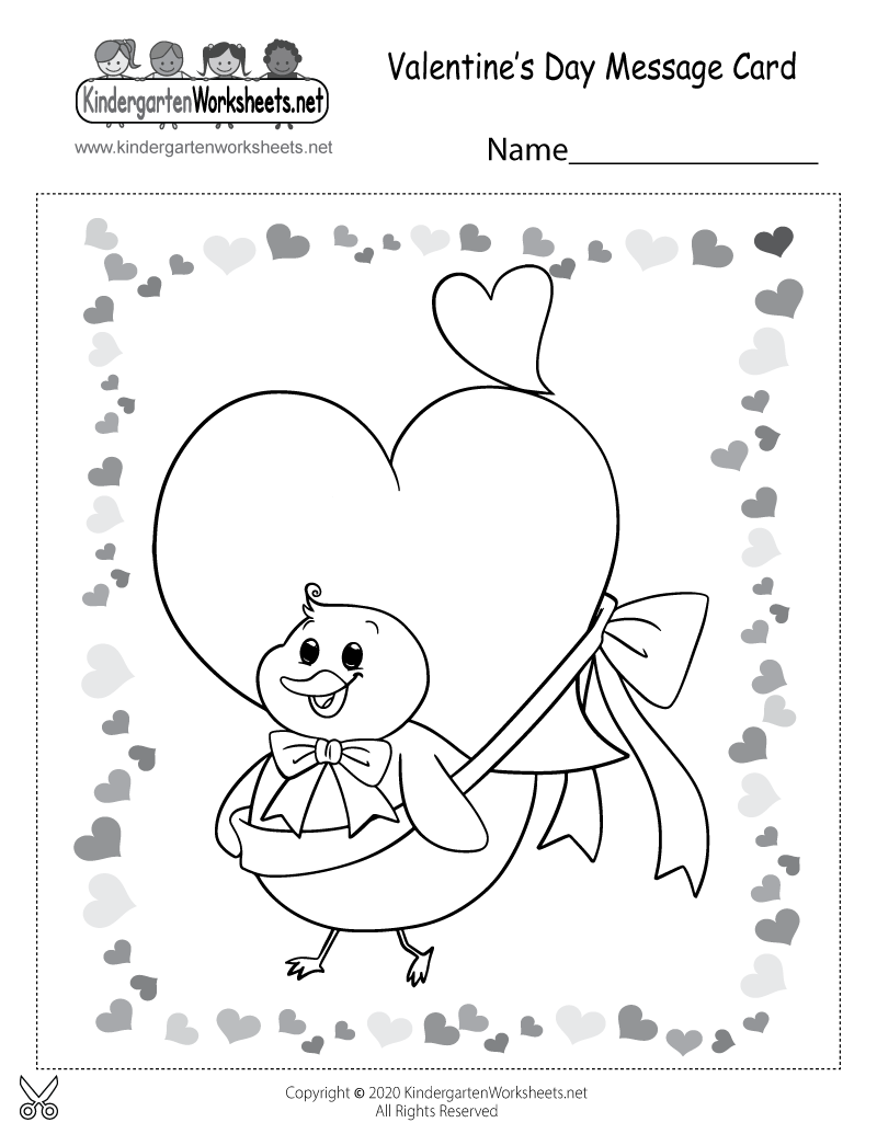 Kindergarten Valentine's Day Message Card Printable
