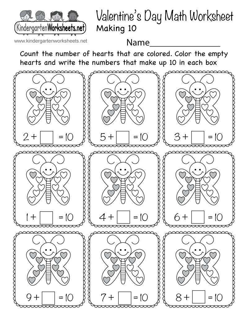 Kindergarten Valentine's Day Math Worksheet Printable