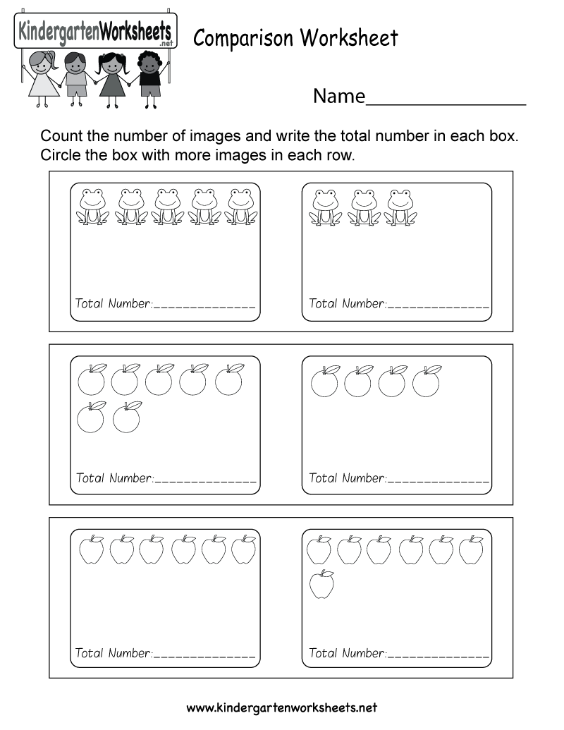 Kindergarten Comparison Worksheet Printable