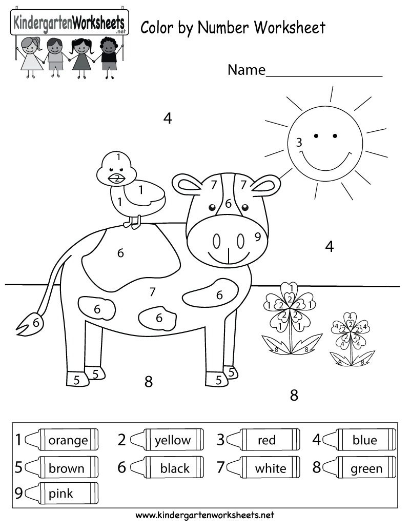Kindergarten Color By Number Worksheet Printable.