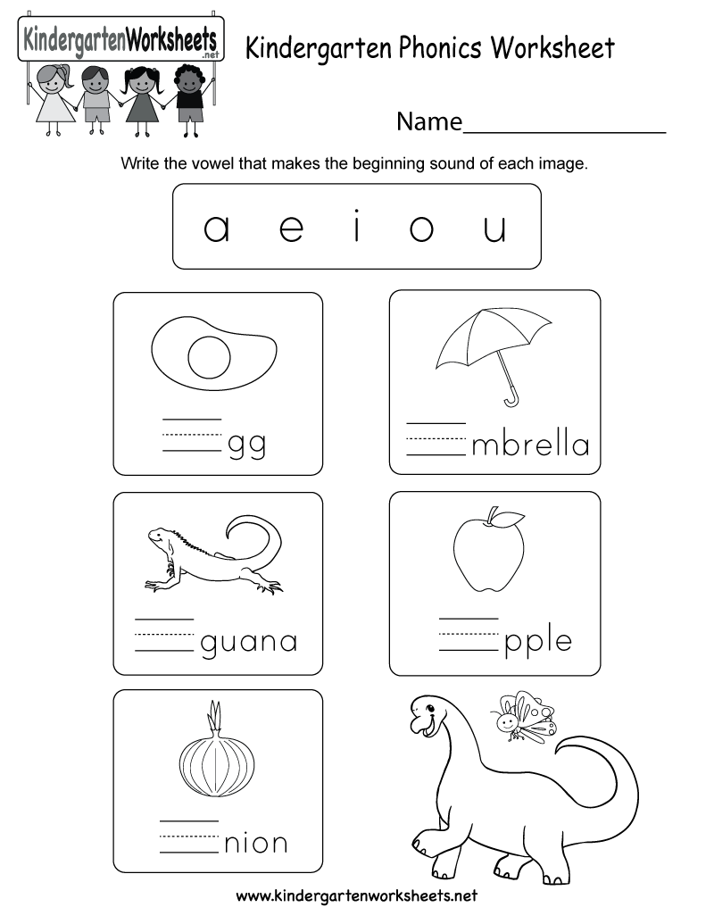 Free Printable Kindergarten Phonics Worksheet