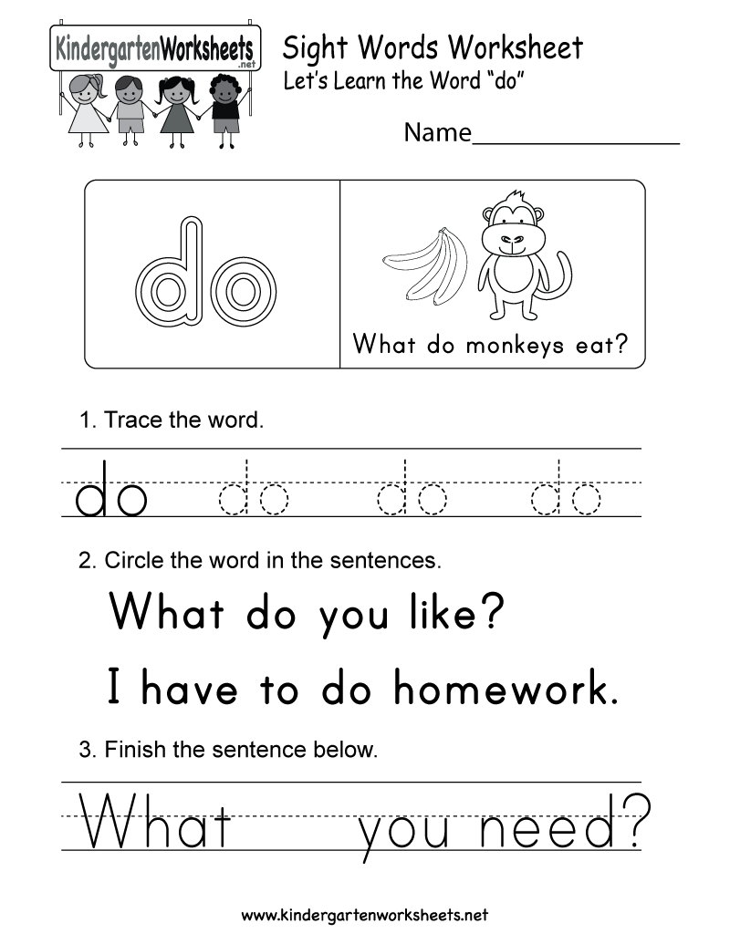 Sight Word Do Worksheet Free Kindergarten English
