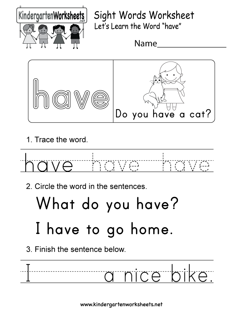 sight word have worksheet free kindergarten english worksheet for kids. Black Bedroom Furniture Sets. Home Design Ideas