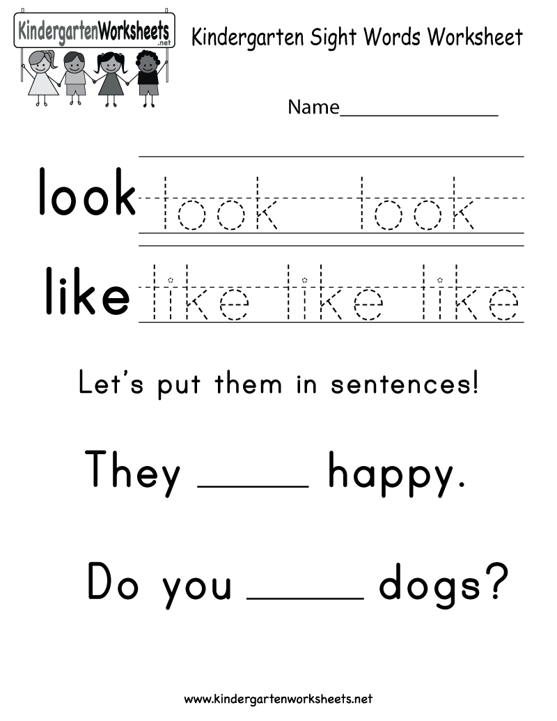 Worksheets Worksheets For Kindergarteners free kindergarten sight words worksheets learning visually