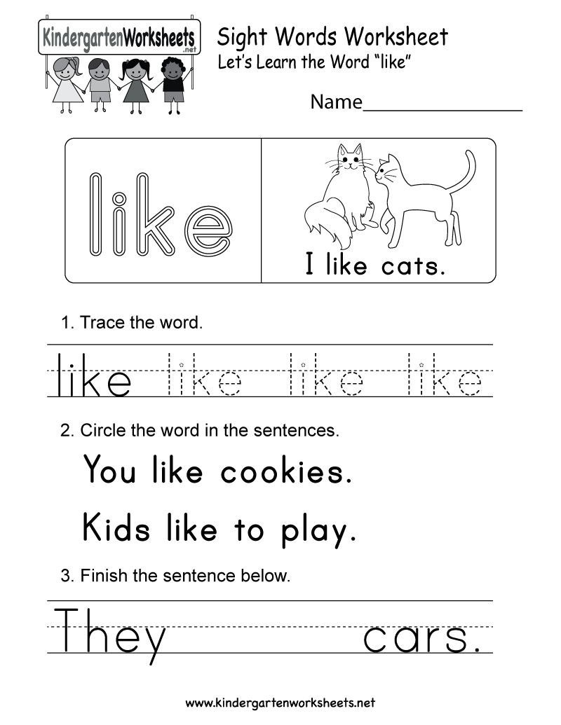 Sight Word Like Worksheet Free Kindergarten English