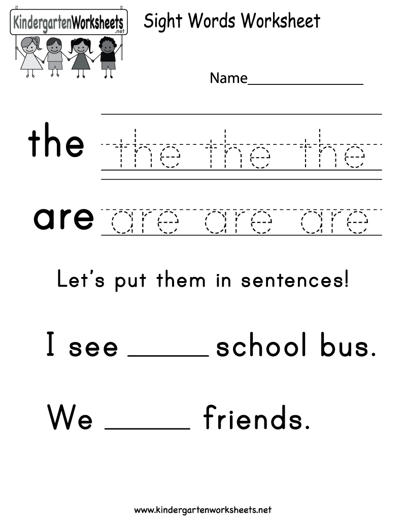 image about Printable Sight Words referred to as Memorize Sight Text Worksheet - Free of charge Kindergarten English