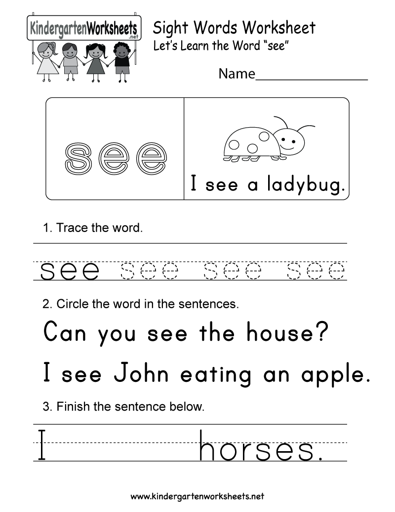 Worksheets Sight Word Worksheet sight word see worksheet free kindergarten english for printable