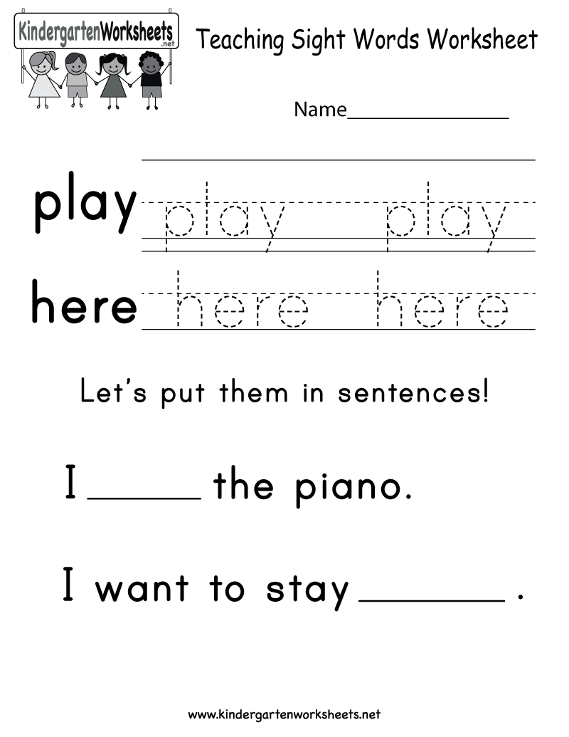 Free Words worksheets  for Worksheet for Sight kindergarten word of Printable Teaching Kindergarten sight