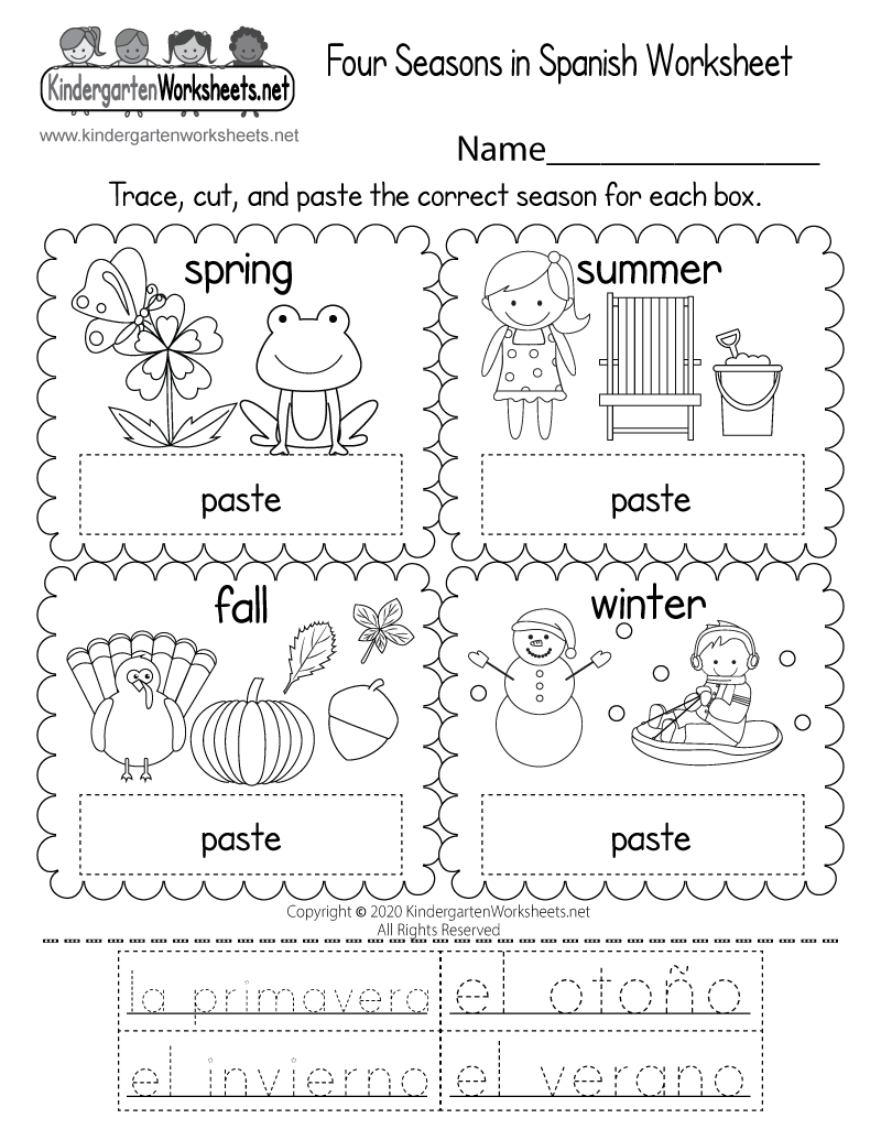 Free Kindergarten Spanish Worksheets Learning the basics of Spanish – In and on Worksheets for Kindergarten