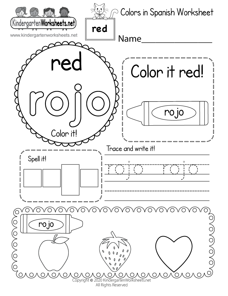 Learn the Color Red in Spanish Worksheet - Free Printable