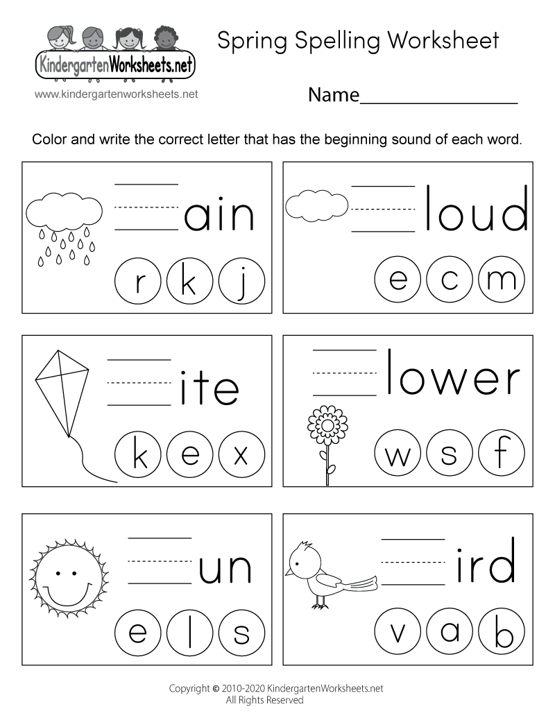 Spring Spelling Worksheet for Kindergarten - Beginning Sounds