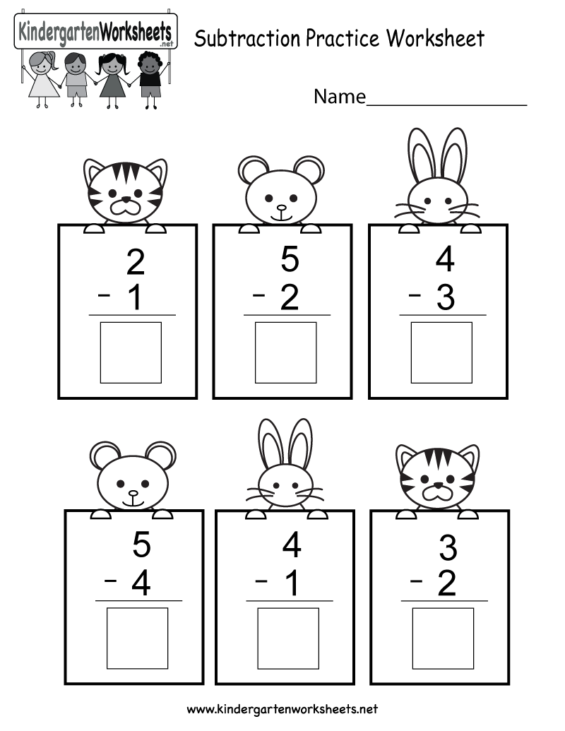 Subtracting Math Practice Worksheet - Free Kindergarten Math Worksheet for Kids