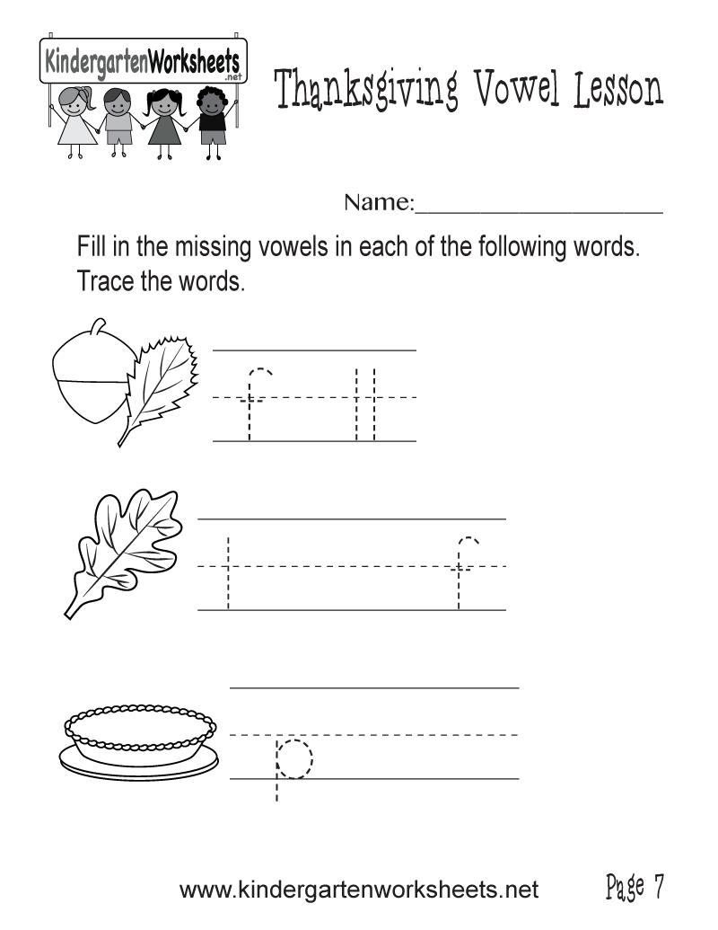 Kindergarten Complete the Words With Missing Vowels Worksheet Printable