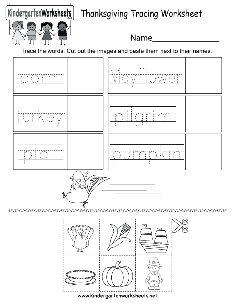 Free word tracing worksheets for kindergarten