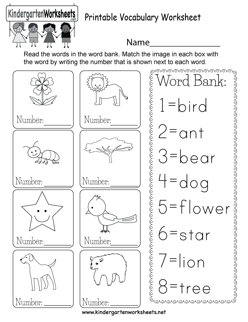 Kindergarten Printable Vocabulary Worksheet